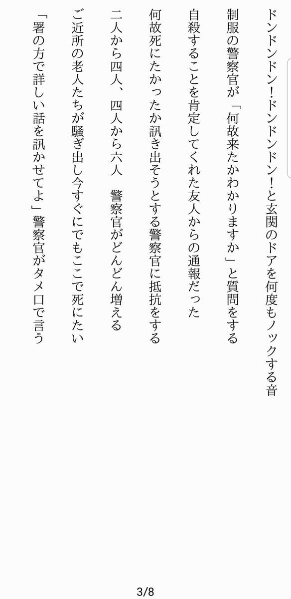 f:id:majikonoheya:20190316234137j:plain