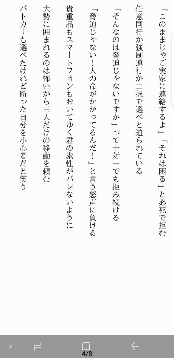 f:id:majikonoheya:20190316234152j:plain