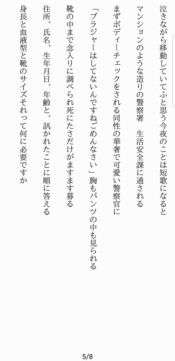 f:id:majikonoheya:20190316234217j:plain