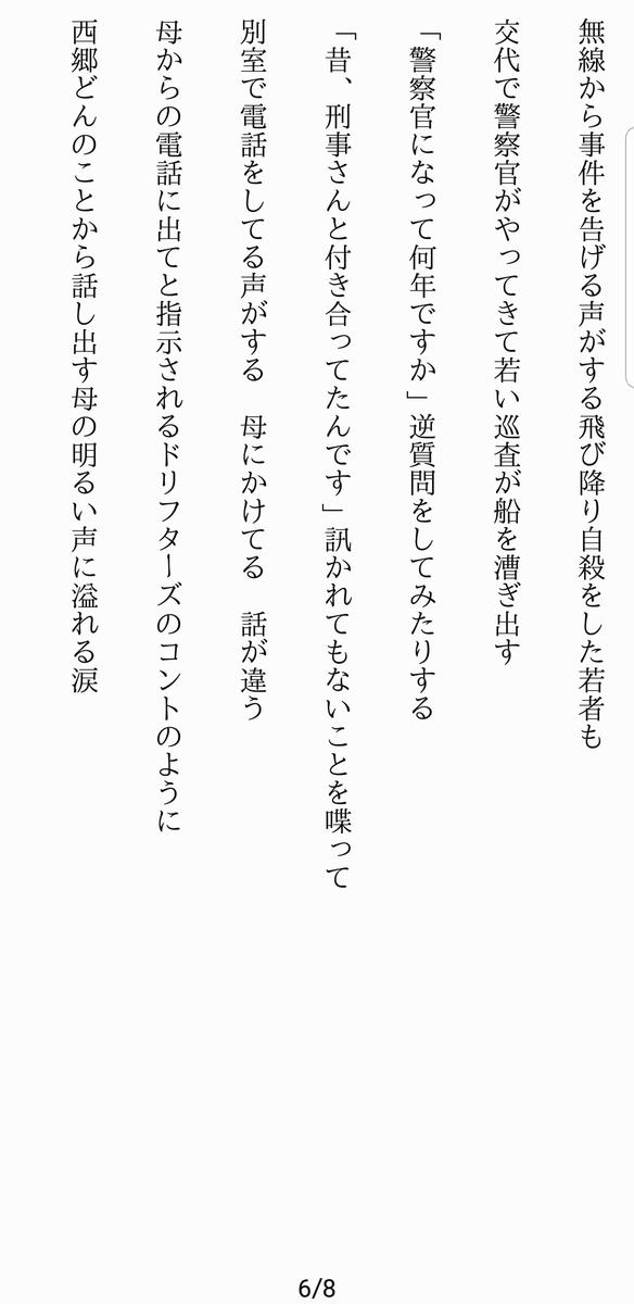 f:id:majikonoheya:20190316234230j:plain