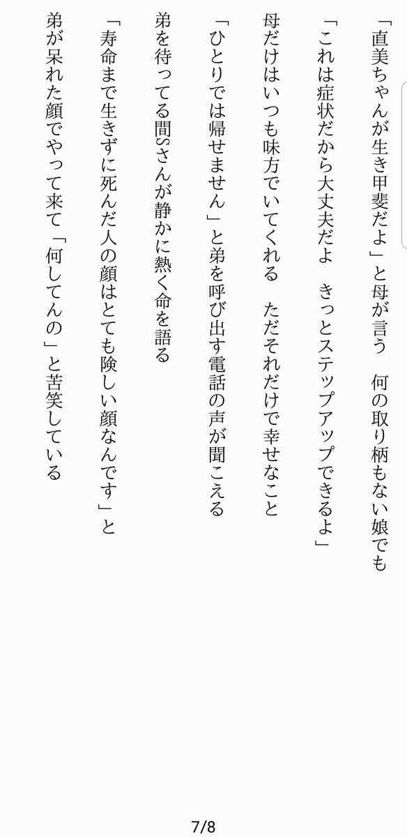 f:id:majikonoheya:20190316234250j:plain