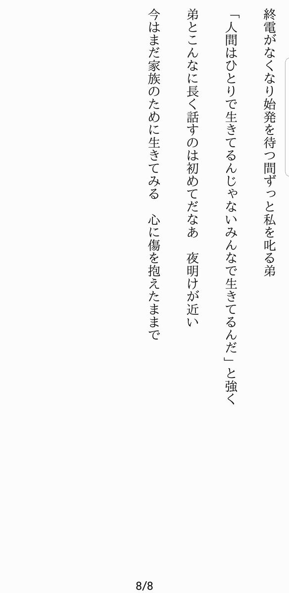 f:id:majikonoheya:20190316234306j:plain