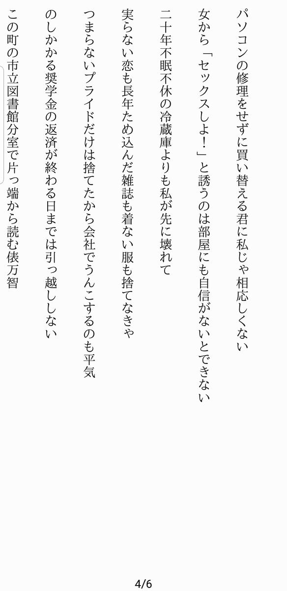 f:id:majikonoheya:20190823183008j:plain