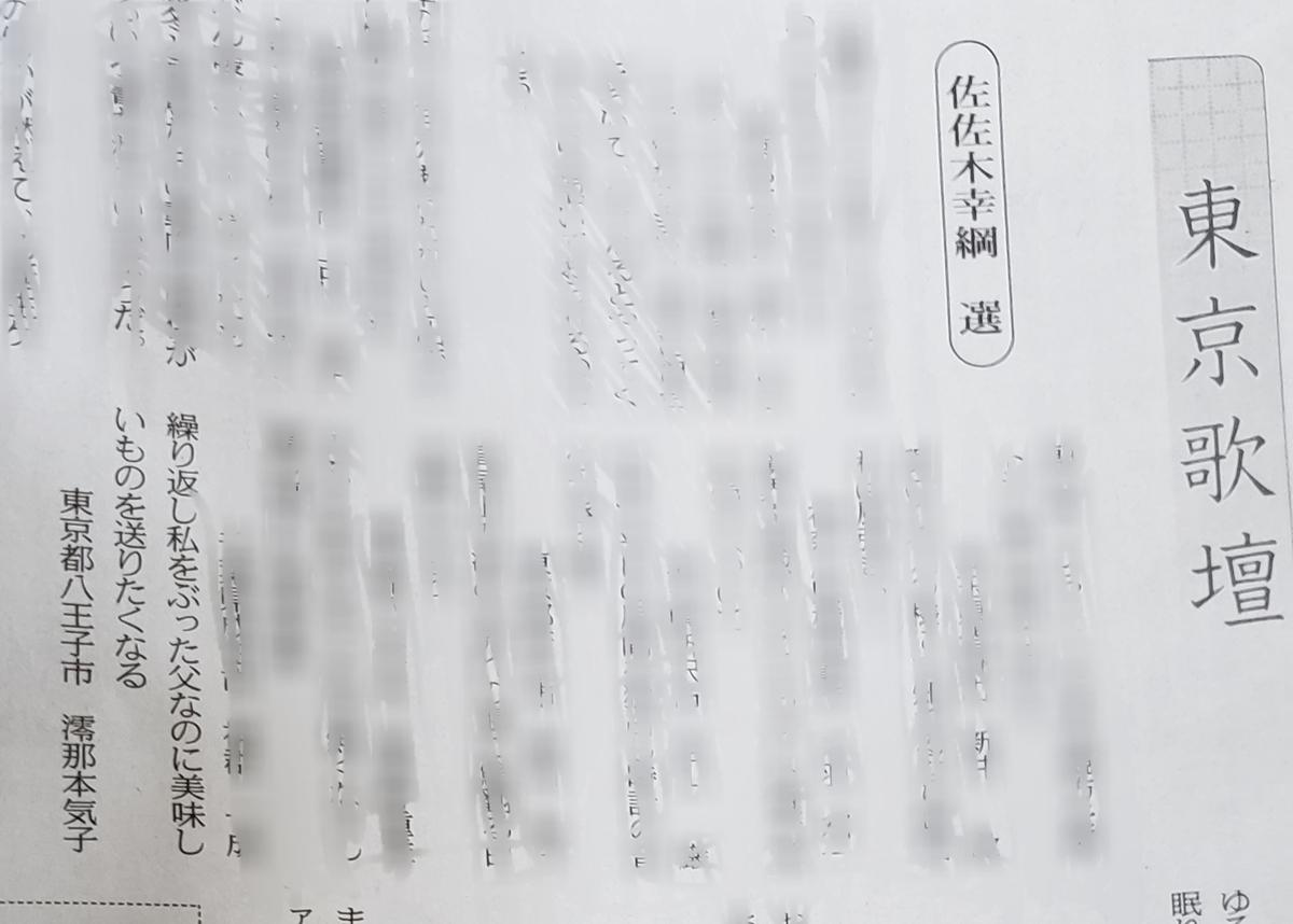 f:id:majikonoheya:20200223124808j:plain
