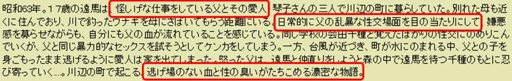 f:id:majimajikojimajiko:20170405202201p:plain