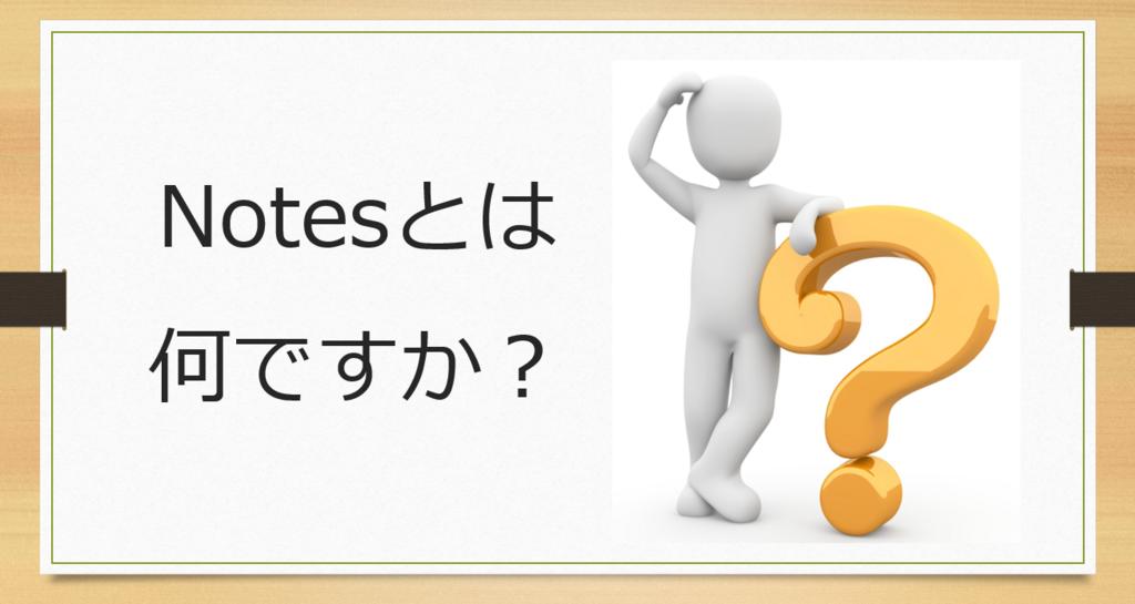 f:id:majimajikojimajiko:20180824200359p:plain