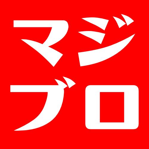 f:id:majime-fudousan:20190628120700p:plain