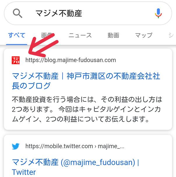 f:id:majime-fudousan:20190713231143j:plain