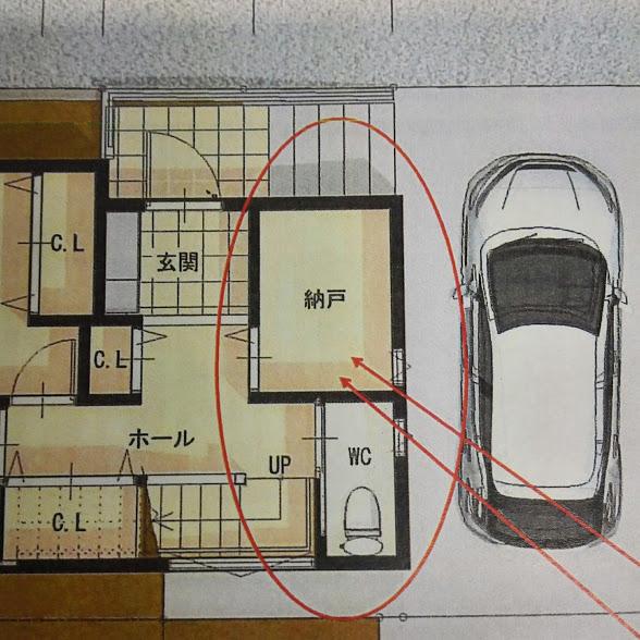 間取り図にある納戸って普通の居間とは違うの?納戸の定義を調べてみた。