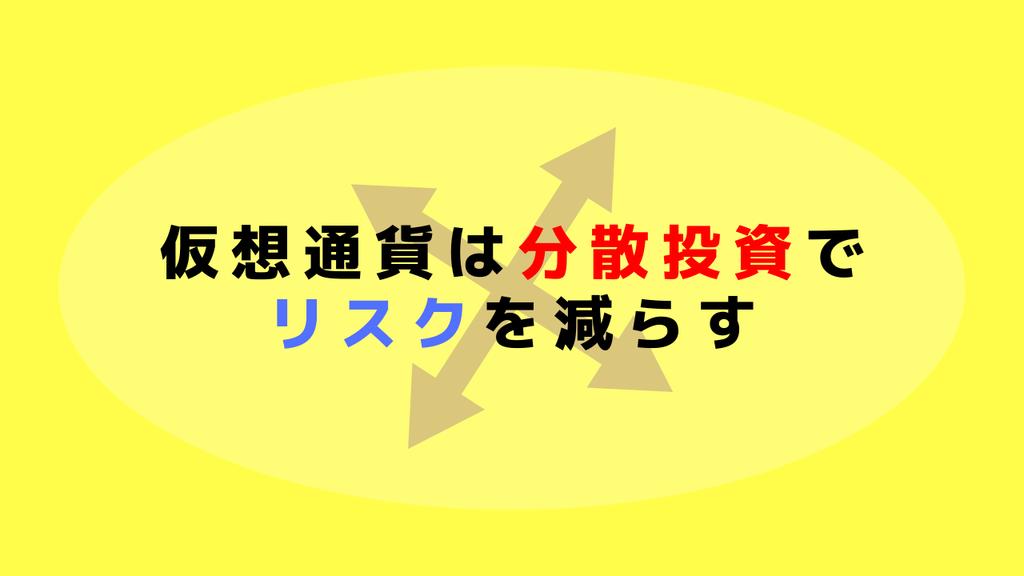 f:id:majimoney:20190220233444p:plain