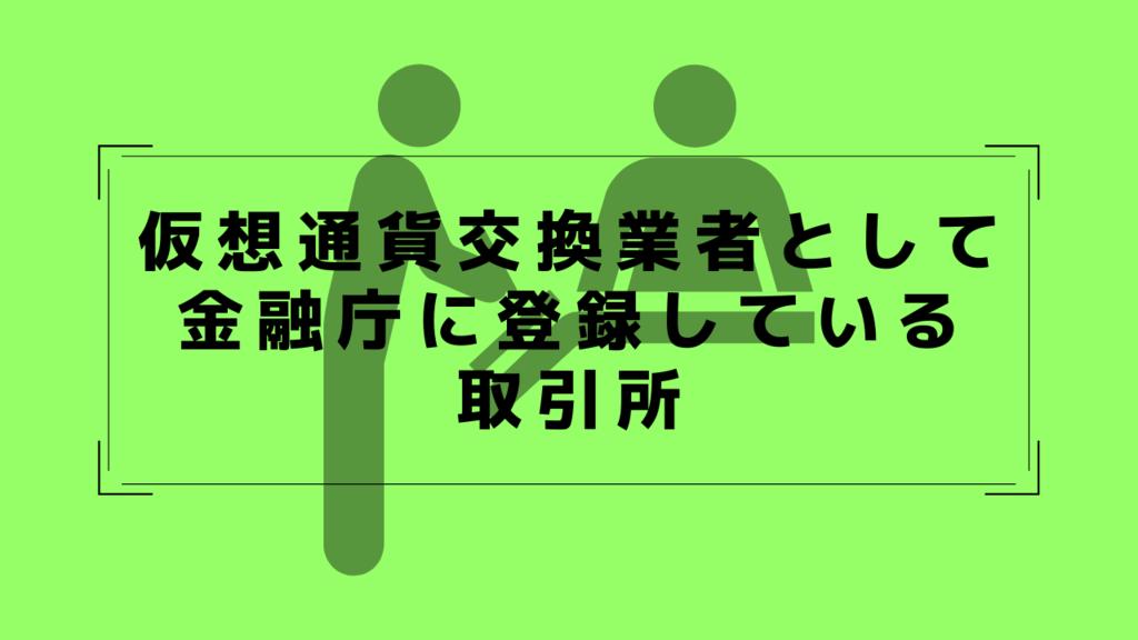 f:id:majimoney:20190221115408p:plain