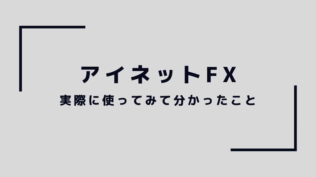 f:id:majimoney:20190224131916p:plain