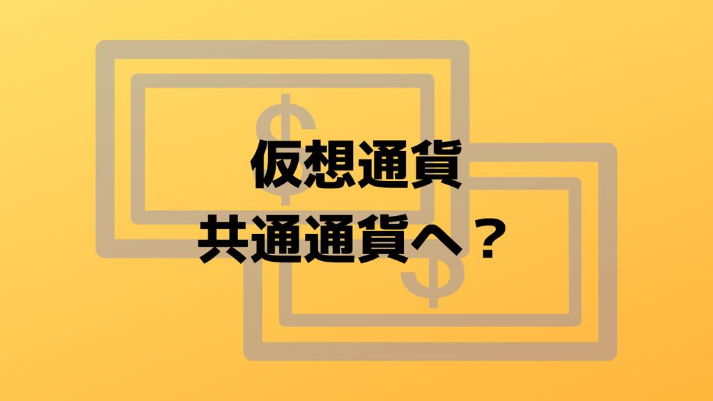 f:id:majimoney:20190224145148p:plain