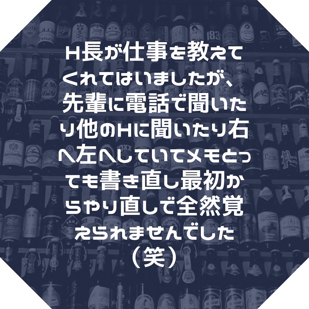f:id:majimri141414:20210227184404p:image