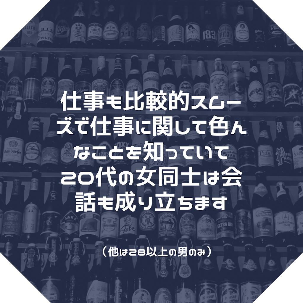 f:id:majimri141414:20210227191422p:image