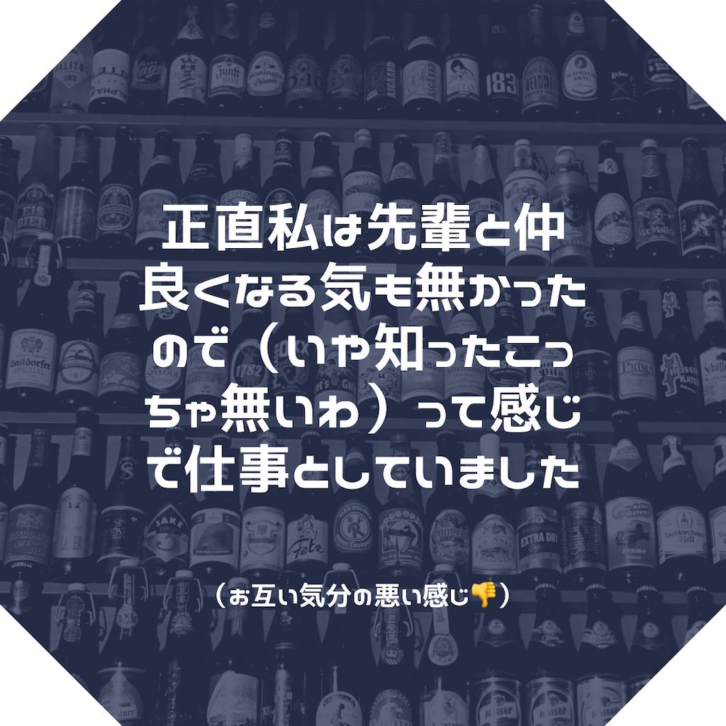 f:id:majimri141414:20210227191602p:image
