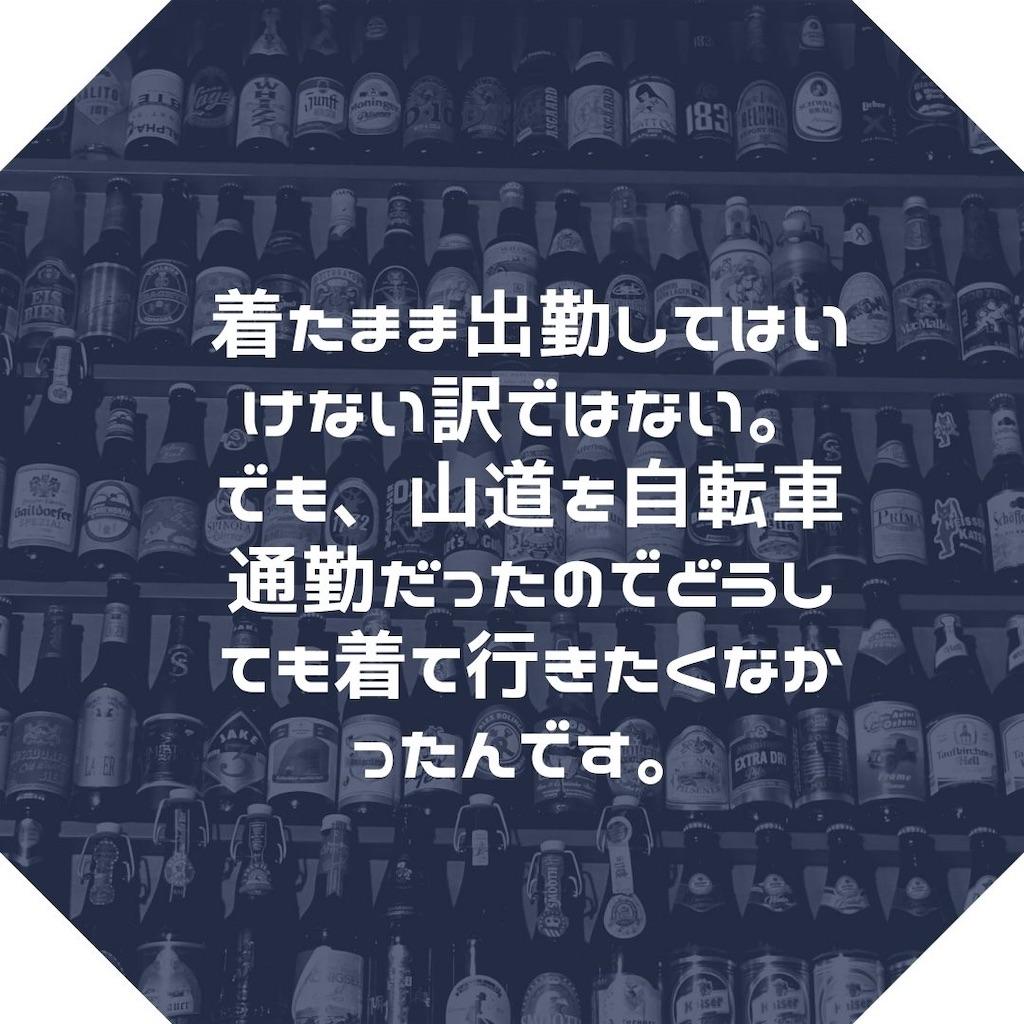 f:id:majimri141414:20210321111238j:image