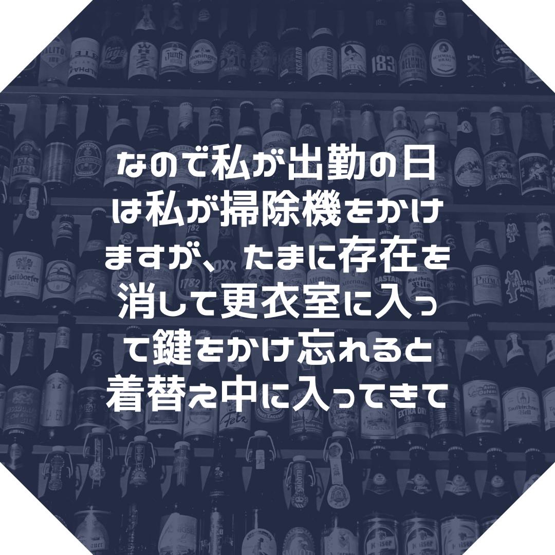 f:id:majimri141414:20210329213523p:plain
