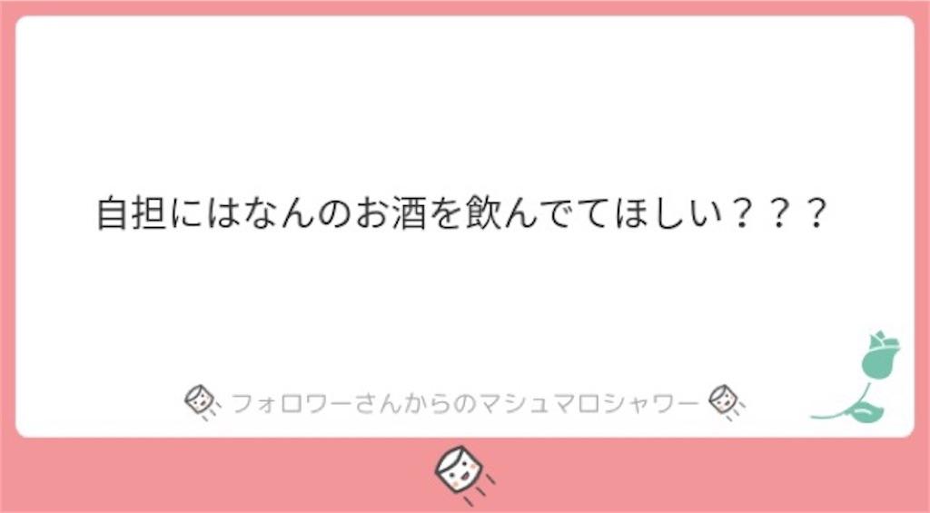 f:id:majina_hanashi:20210413014131j:image