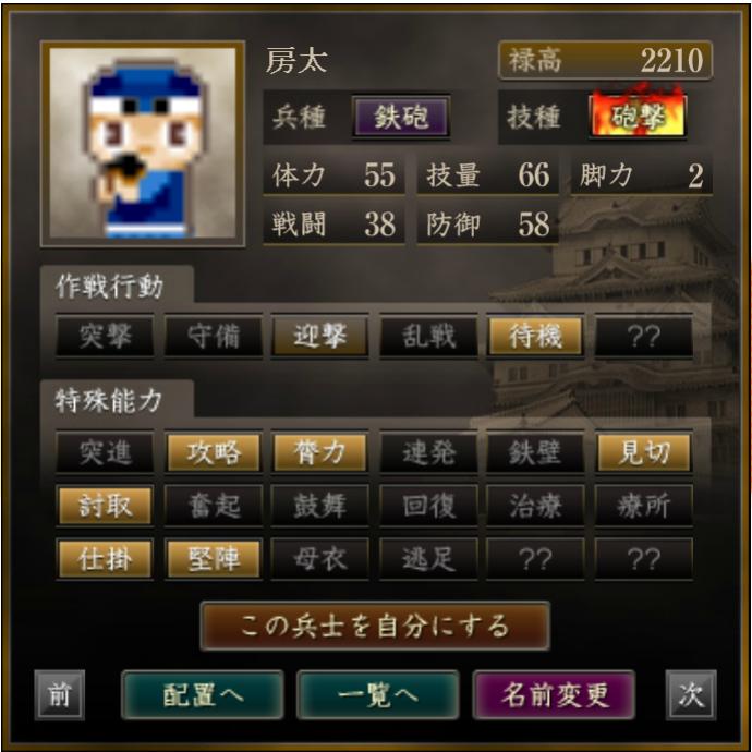 f:id:majinemusenjum:20200521145640p:plain