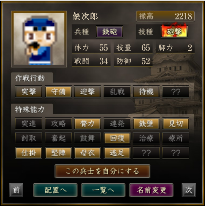 f:id:majinemusenjum:20200521145659p:plain