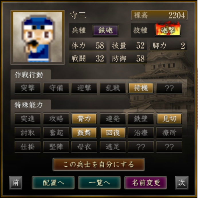 f:id:majinemusenjum:20200521145726p:plain