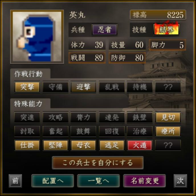f:id:majinemusenjum:20200521152350p:plain