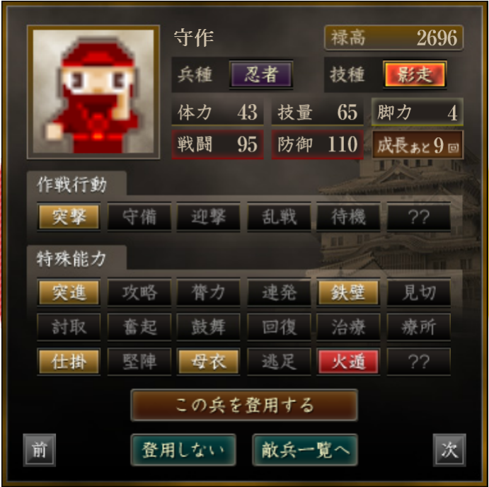 f:id:majinemusenjum:20200806064430p:plain