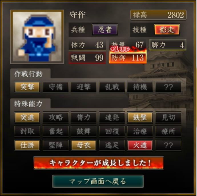 f:id:majinemusenjum:20200806064439p:plain