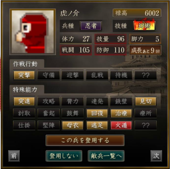 f:id:majinemusenjum:20200806064447p:plain
