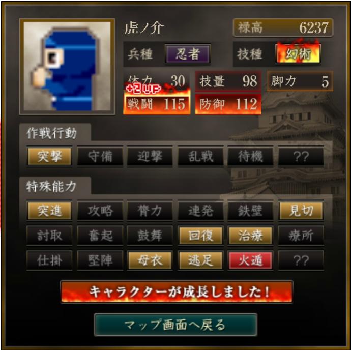 f:id:majinemusenjum:20200806064456p:plain