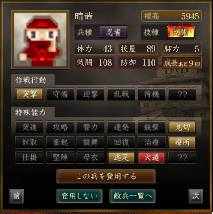 f:id:majinemusenjum:20200806064503p:plain
