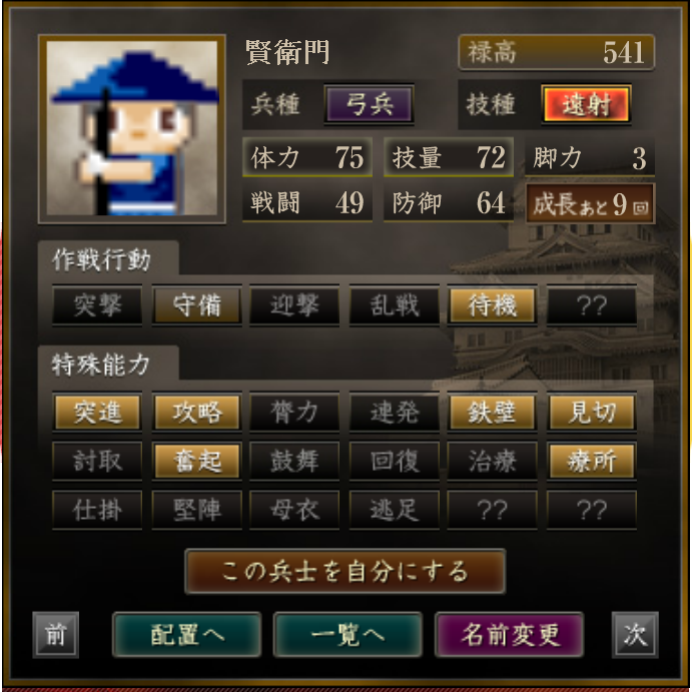 f:id:majinemusenjum:20200916221343p:plain