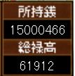 f:id:majinemusenjum:20200924212607p:plain