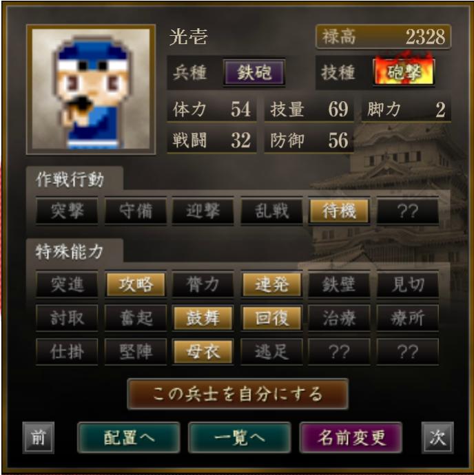f:id:majinemusenjum:20201217075250p:plain
