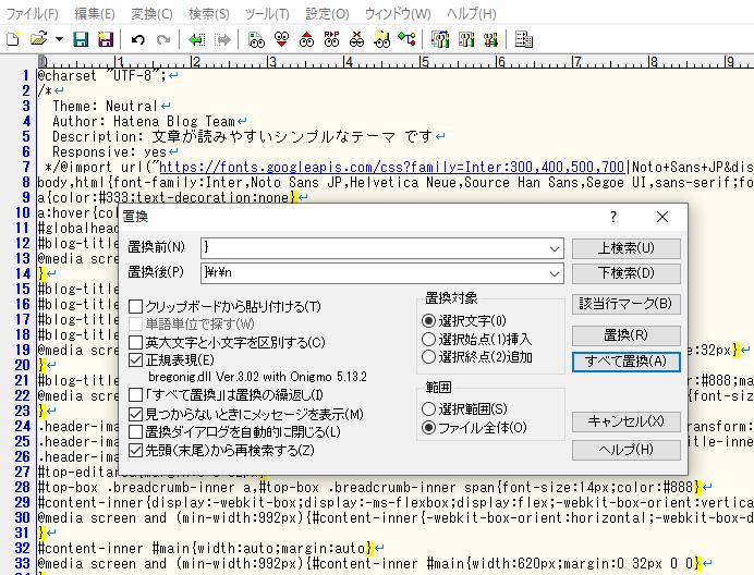 f:id:majioroka:20210102165749p:plain