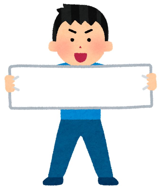 f:id:majioroka:20210616164535p:plain