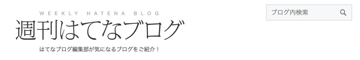 f:id:majiuji:20190830221742p:plain