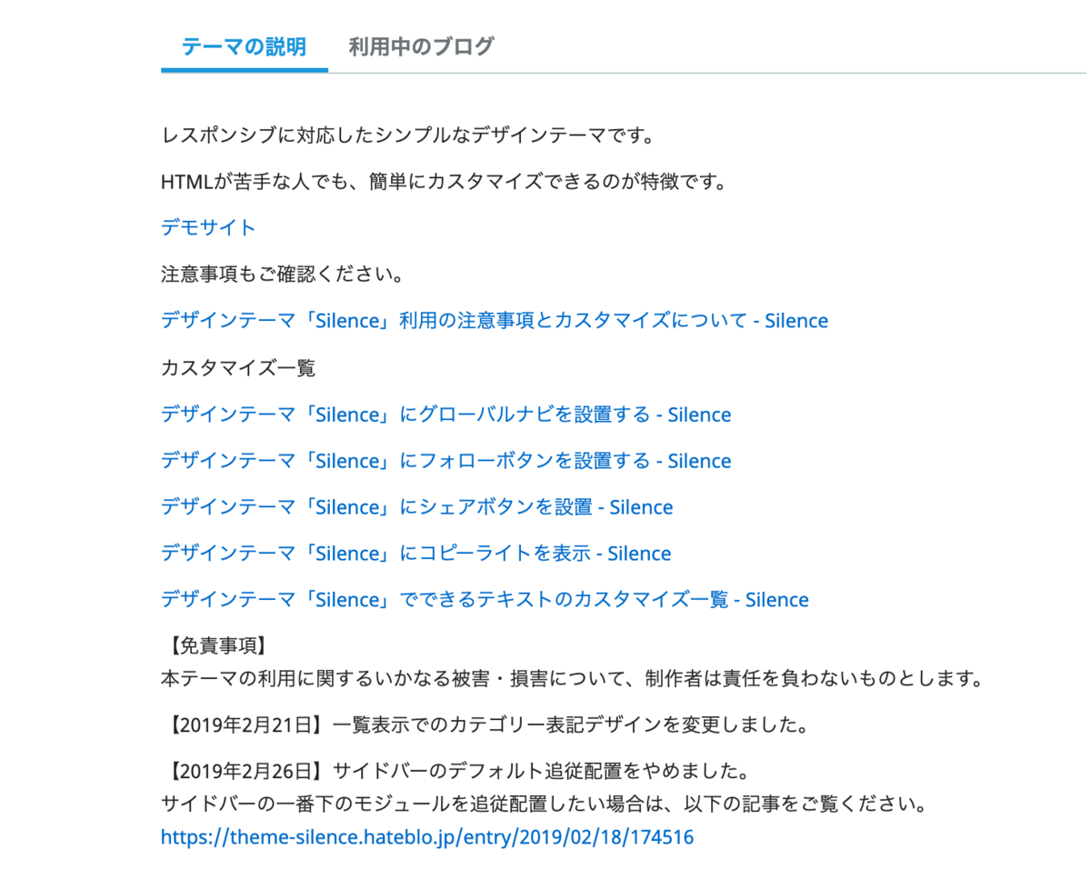 f:id:majiuji:20190902002019p:plain