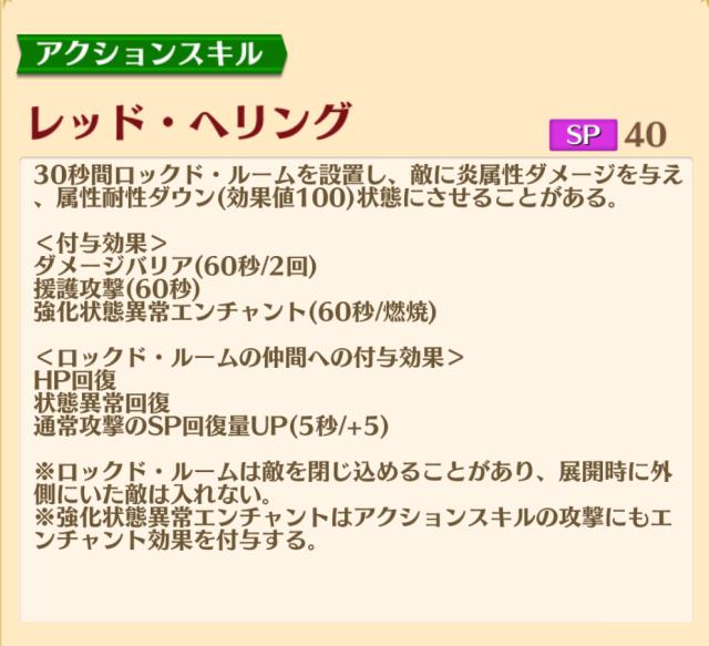 f:id:majokkomahoko:20210103000305p:plain
