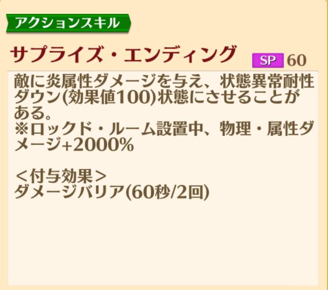 f:id:majokkomahoko:20210103000400p:plain