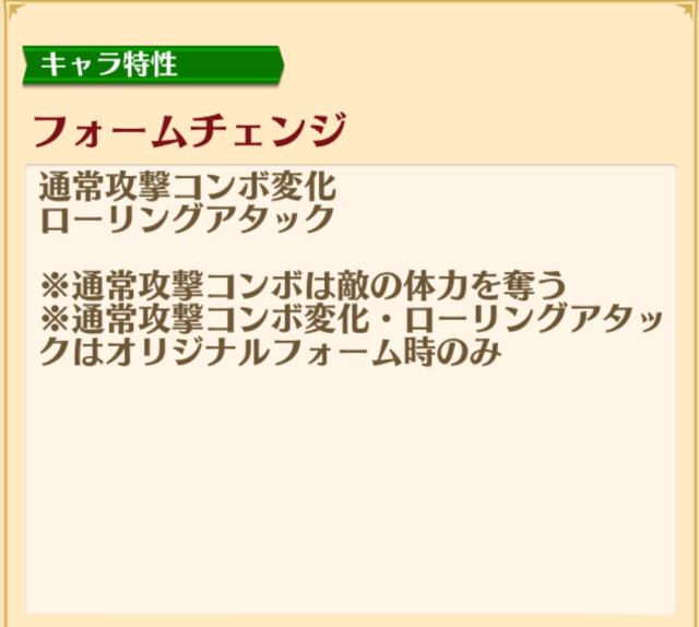 f:id:majokkomahoko:20210103000443p:plain