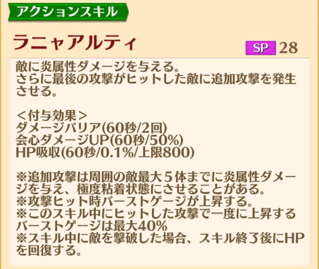 f:id:majokkomahoko:20210113202428p:plain