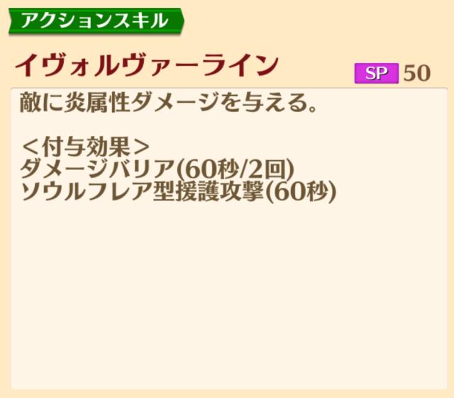 f:id:majokkomahoko:20210113202453p:plain