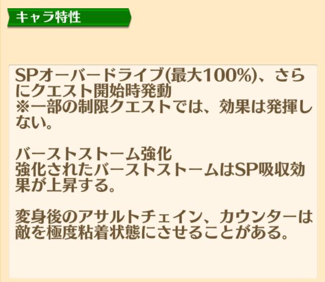 f:id:majokkomahoko:20210113202512p:plain