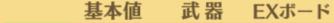f:id:majokkomahoko:20210124131845p:plain