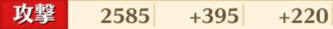 f:id:majokkomahoko:20210124131855p:plain