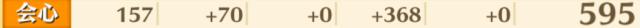 f:id:majokkomahoko:20210124132127p:plain