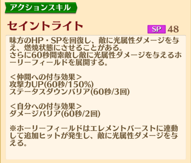 f:id:majokkomahoko:20210129184724p:plain