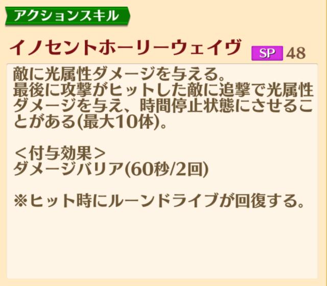 f:id:majokkomahoko:20210129184735p:plain